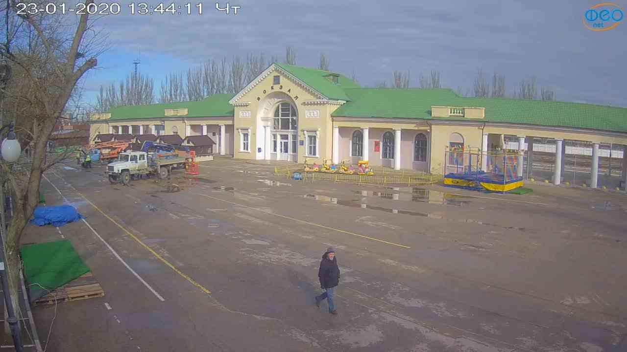 Веб-камеры Феодосии, Привокзальная площадь, 2020-01-23 13:45:11