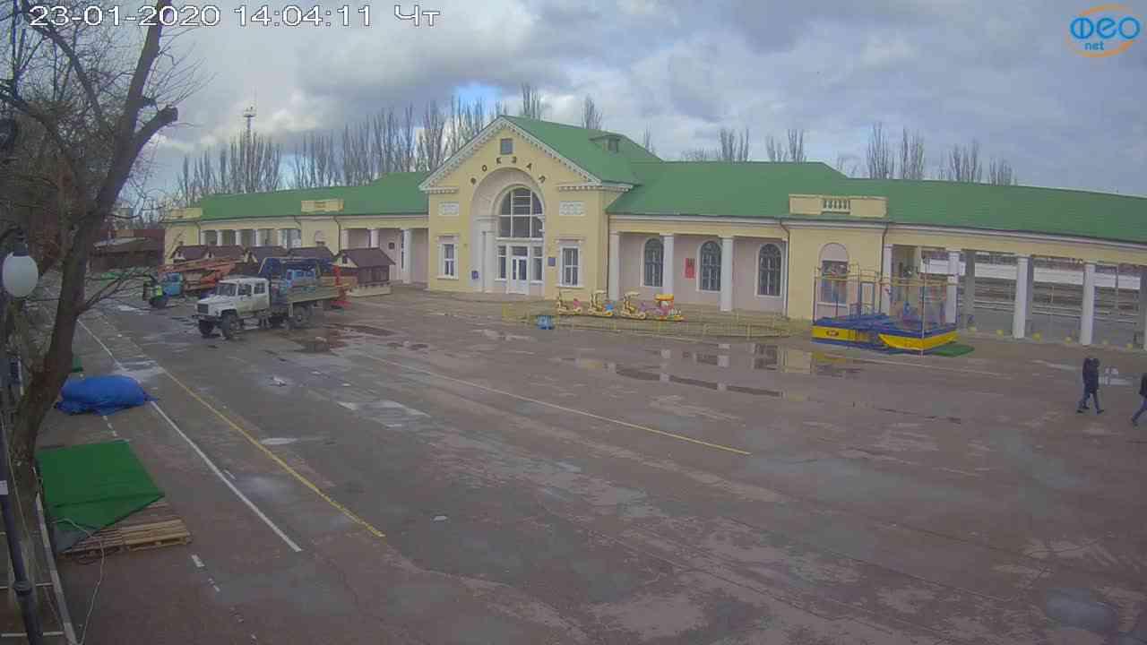 Веб-камеры Феодосии, Привокзальная площадь, 2020-01-23 14:05:11