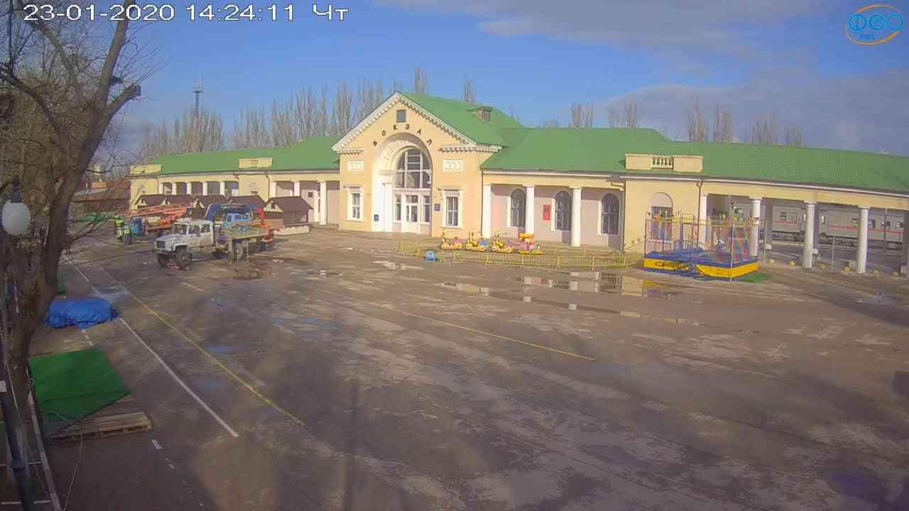 Веб-камеры Феодосии, Привокзальная площадь, 2020-01-23 14:25:12