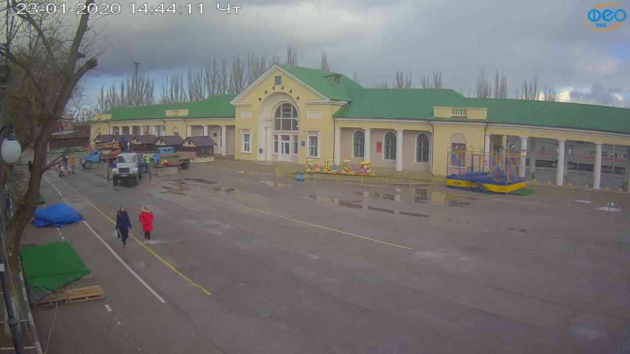 Веб-камеры Феодосии, Привокзальная площадь, 2020-01-23 14:45:11