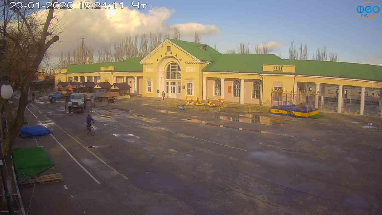 Веб-камеры Феодосии, Привокзальная площадь, 2020-01-23 15:25:12