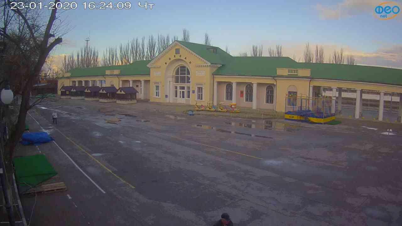 Веб-камеры Феодосии, Привокзальная площадь, 2020-01-23 16:25:11