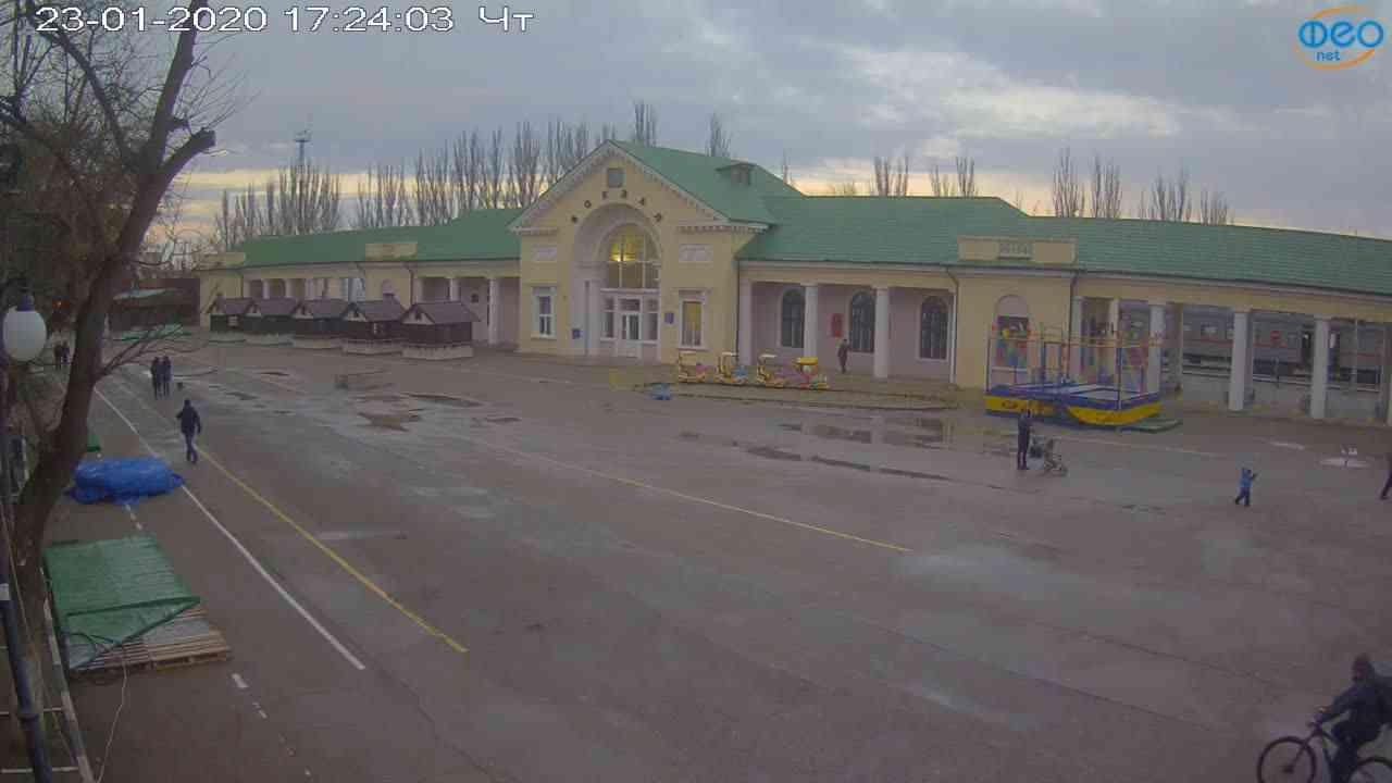 Веб-камеры Феодосии, Привокзальная площадь, 2020-01-23 17:25:07
