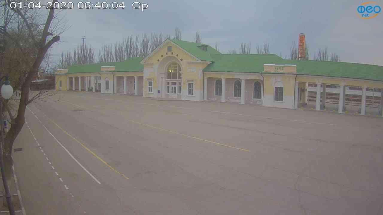 Веб-камеры Феодосии, Привокзальная площадь, 2020-04-01 06:40:25