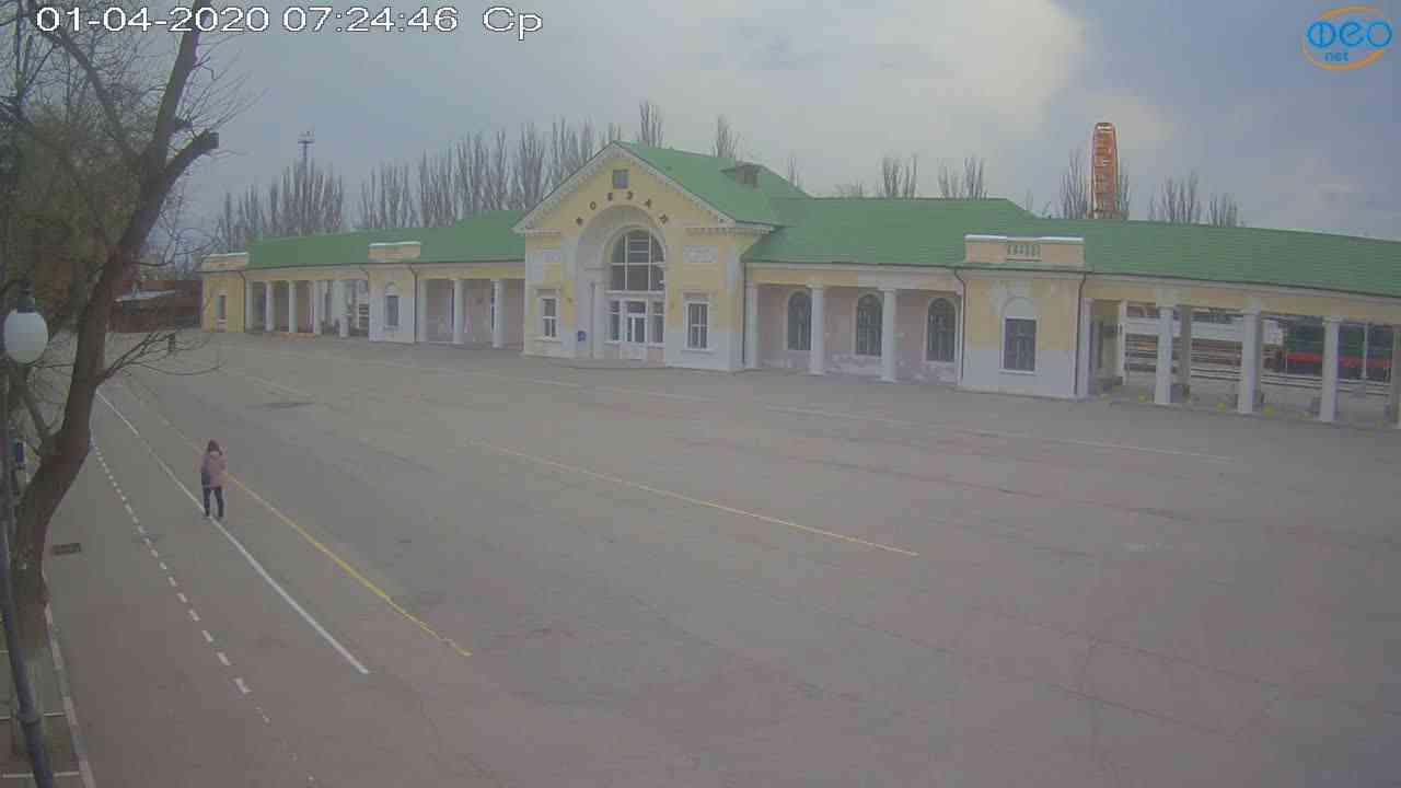 Веб-камеры Феодосии, Привокзальная площадь, 2020-04-01 07:25:07