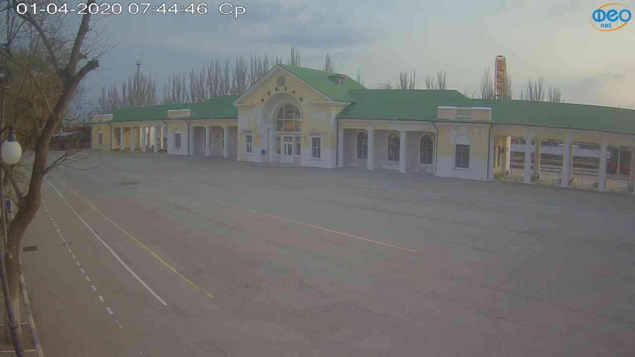 Веб-камеры Феодосии, Привокзальная площадь, 2020-04-01 07:45:07