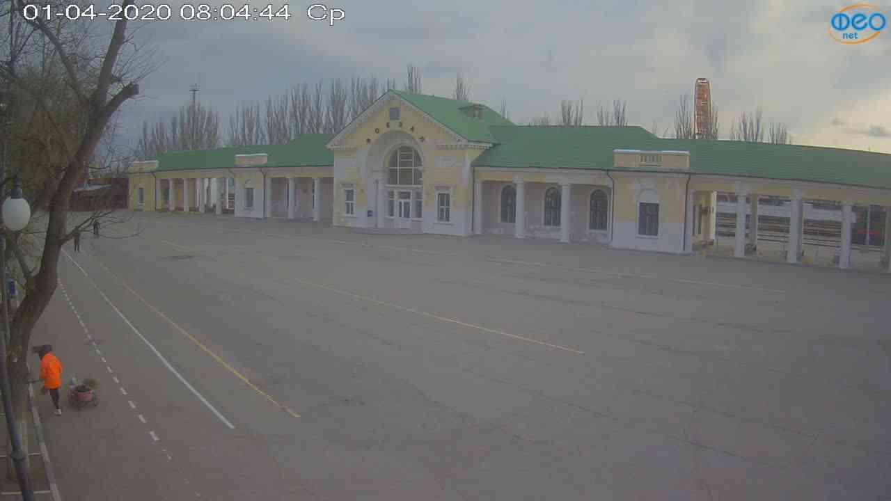 Веб-камеры Феодосии, Привокзальная площадь, 2020-04-01 08:05:06