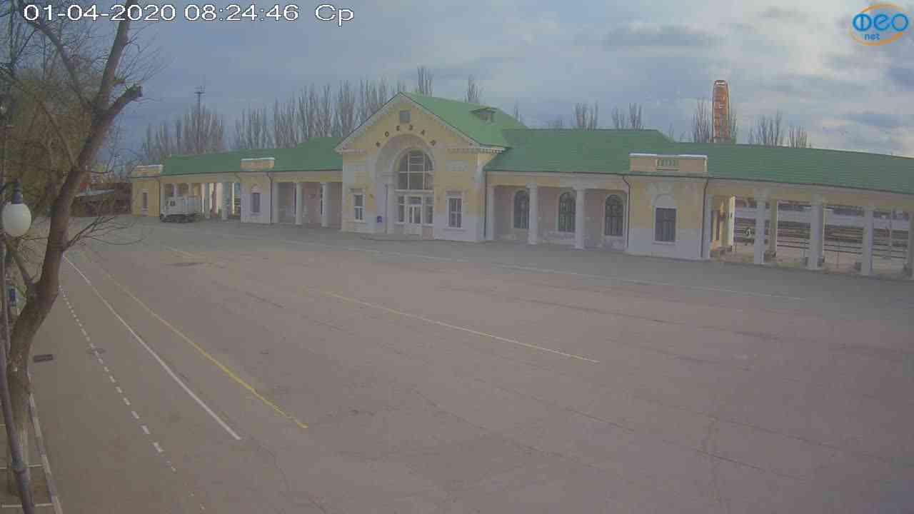 Веб-камеры Феодосии, Привокзальная площадь, 2020-04-01 08:25:08