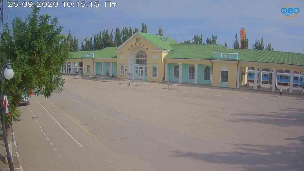 Веб-камеры Феодосии, Привокзальная площадь, 2020-09-25 10:15:29