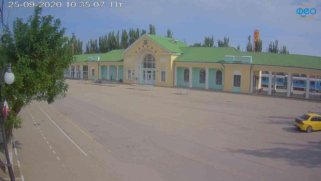 Веб-камеры Феодосии, Привокзальная площадь, 2020-09-25 10:35:16