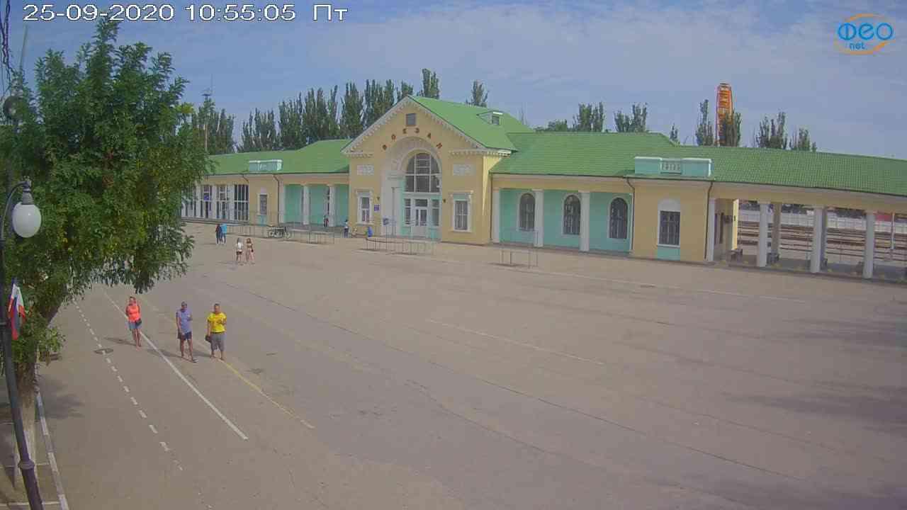Веб-камеры Феодосии, Привокзальная площадь, 2020-09-25 10:55:19