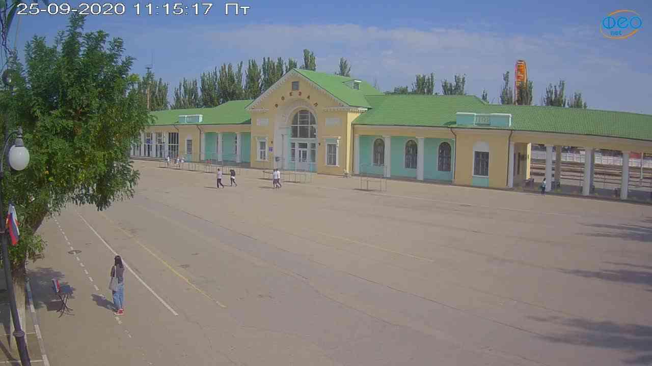 Веб-камеры Феодосии, Привокзальная площадь, 2020-09-25 11:15:31