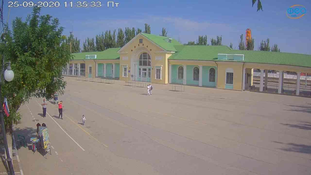 Веб-камеры Феодосии, Привокзальная площадь, 2020-09-25 11:35:42