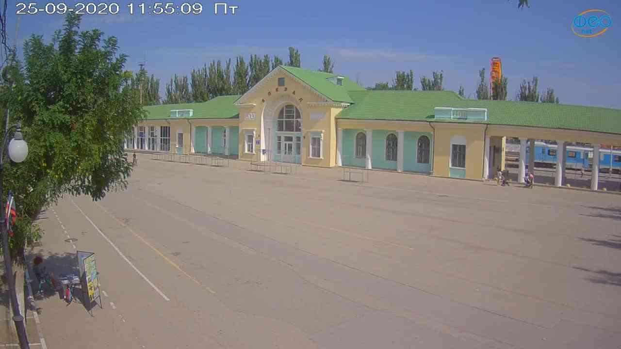 Веб-камеры Феодосии, Привокзальная площадь, 2020-09-25 11:55:18
