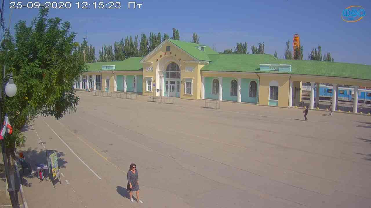 Веб-камеры Феодосии, Привокзальная площадь, 2020-09-25 12:15:36