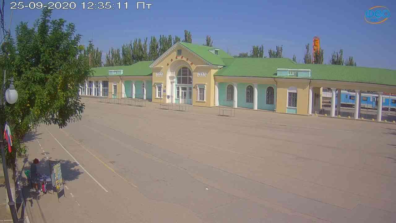 Веб-камеры Феодосии, Привокзальная площадь, 2020-09-25 12:35:20