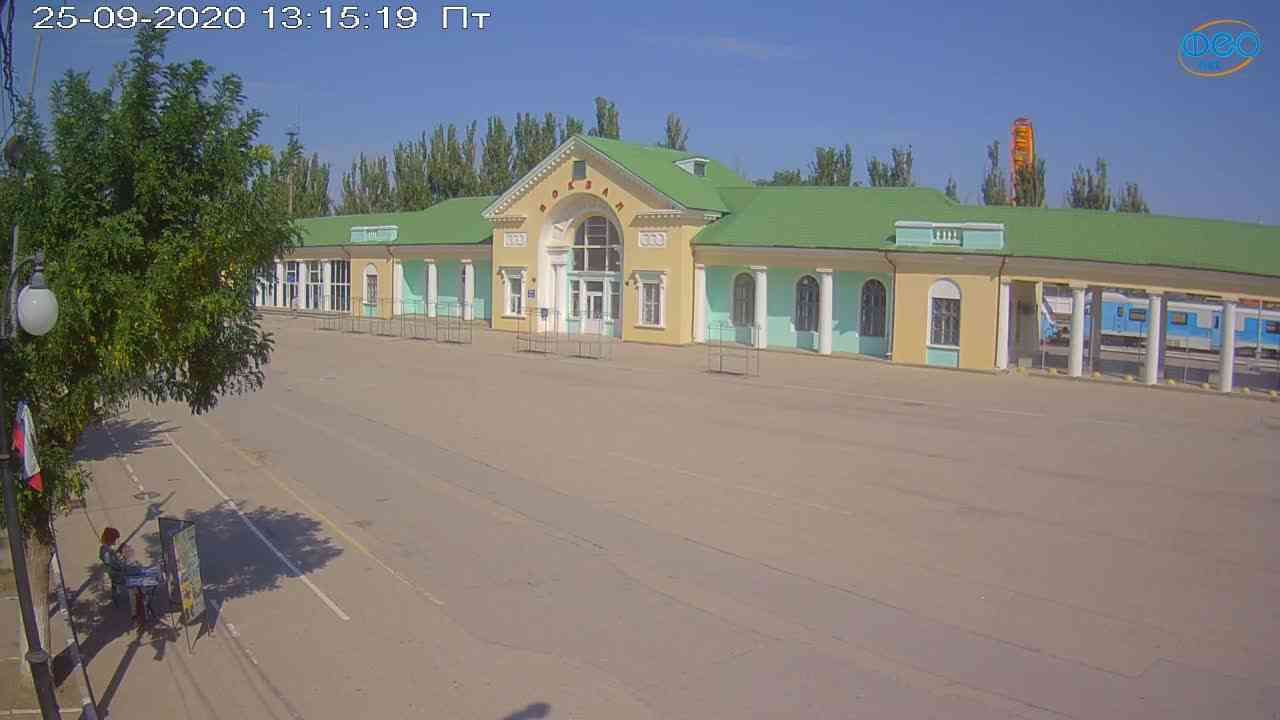 Веб-камеры Феодосии, Привокзальная площадь, 2020-09-25 13:15:29