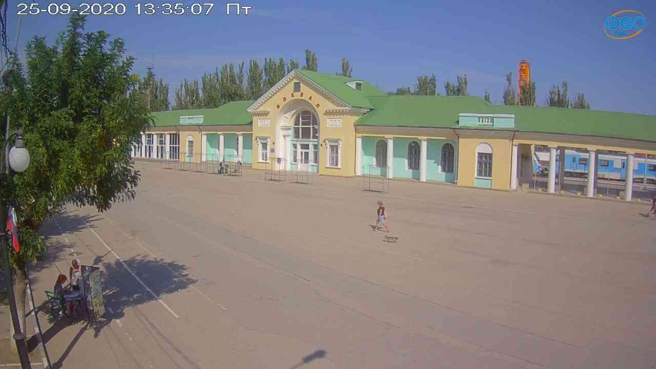 Веб-камеры Феодосии, Привокзальная площадь, 2020-09-25 13:35:19