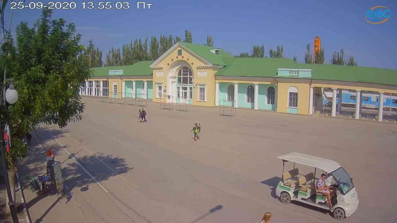 Веб-камеры Феодосии, Привокзальная площадь, 2020-09-25 13:55:14