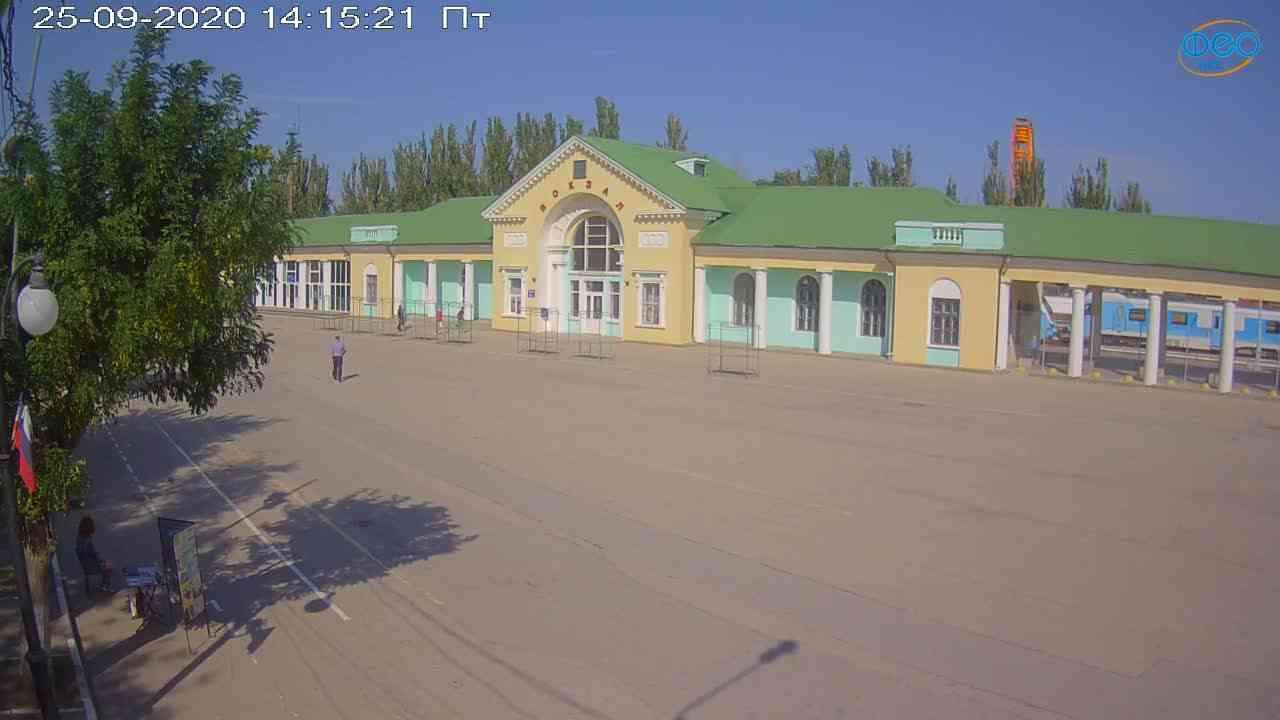 Веб-камеры Феодосии, Привокзальная площадь, 2020-09-25 14:15:35
