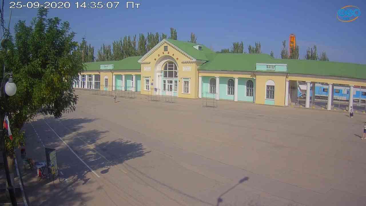Веб-камеры Феодосии, Привокзальная площадь, 2020-09-25 14:35:17