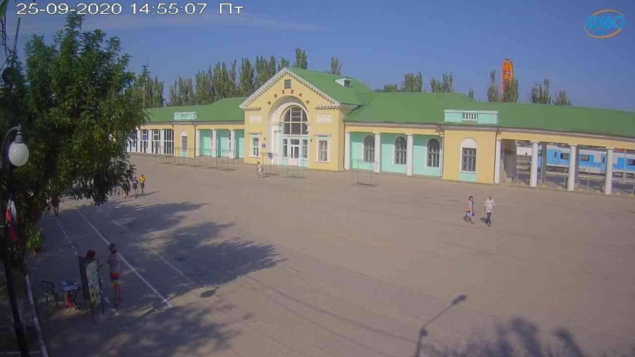Веб-камеры Феодосии, Привокзальная площадь, 2020-09-25 14:55:16