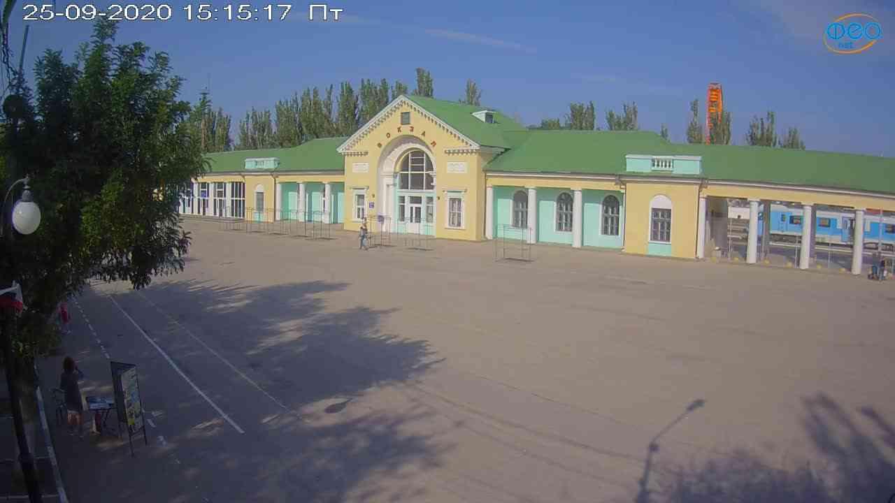Веб-камеры Феодосии, Привокзальная площадь, 2020-09-25 15:15:30