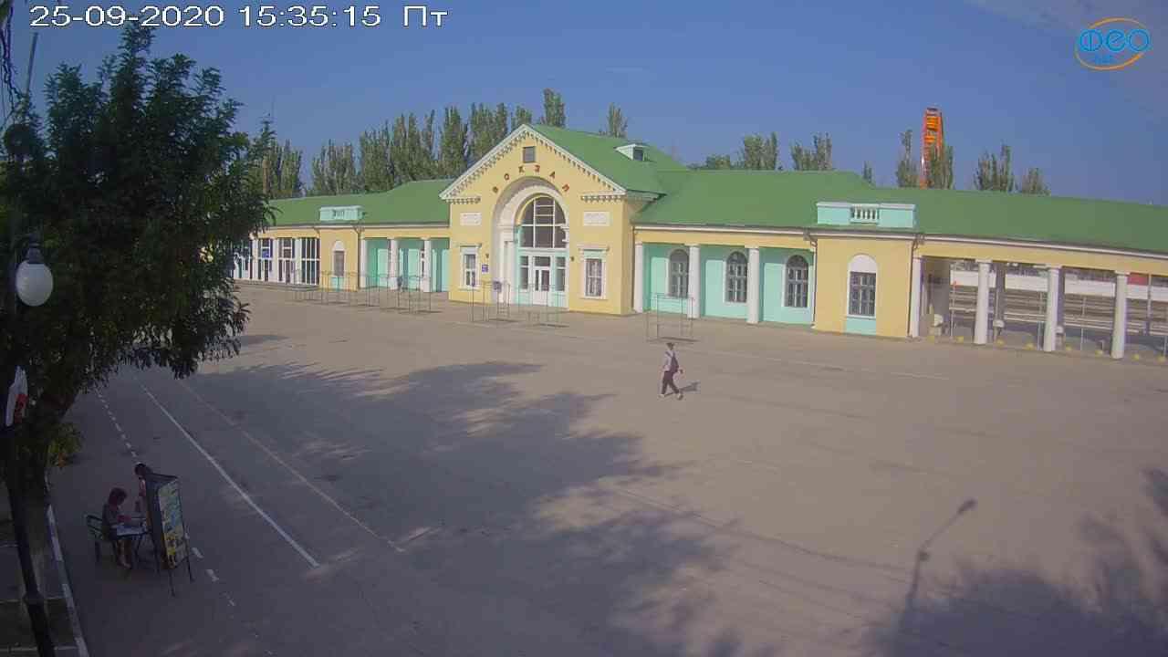 Веб-камеры Феодосии, Привокзальная площадь, 2020-09-25 15:35:33