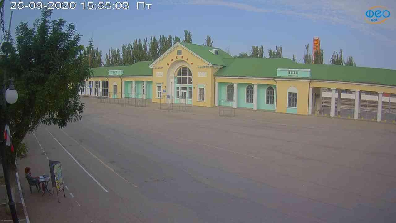 Веб-камеры Феодосии, Привокзальная площадь, 2020-09-25 15:55:15