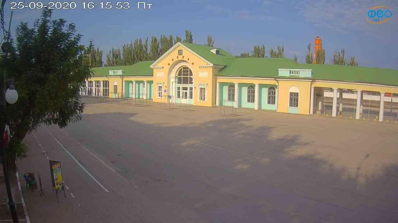 Веб-камеры Феодосии, Привокзальная площадь, 2020-09-25 16:16:01