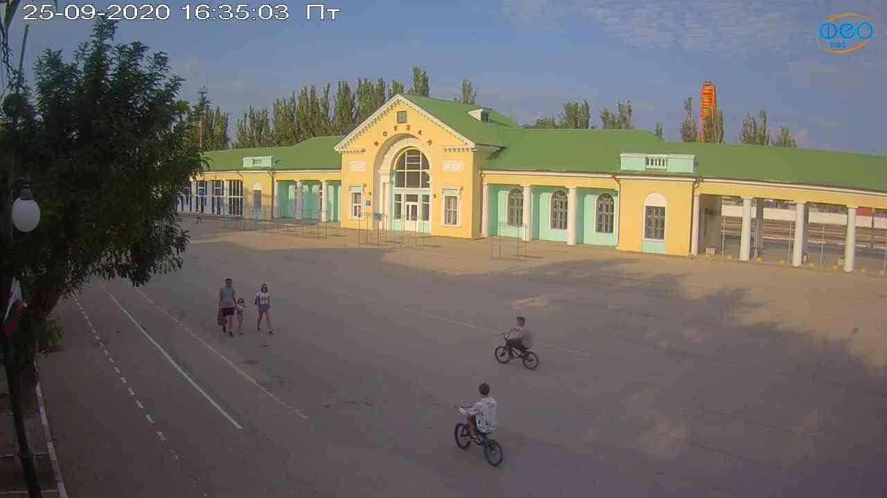 Веб-камеры Феодосии, Привокзальная площадь, 2020-09-25 16:35:16
