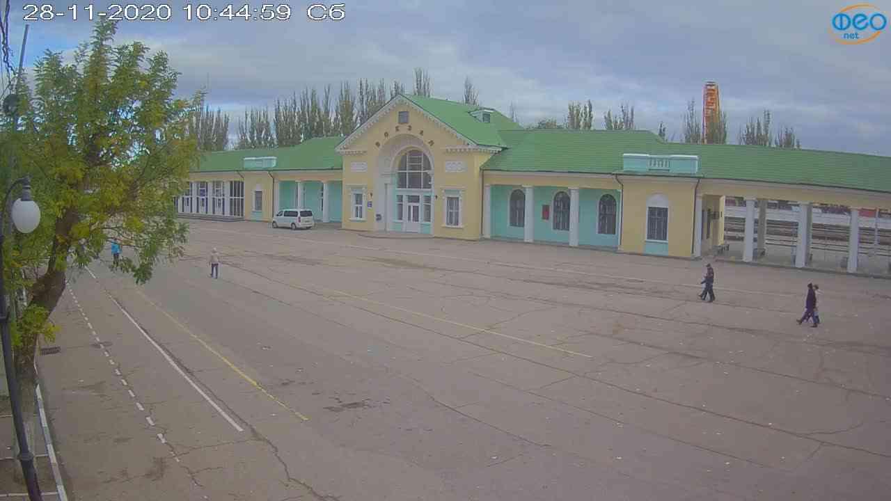 Веб-камеры Феодосии, Привокзальная площадь, 2020-11-28 10:45:07