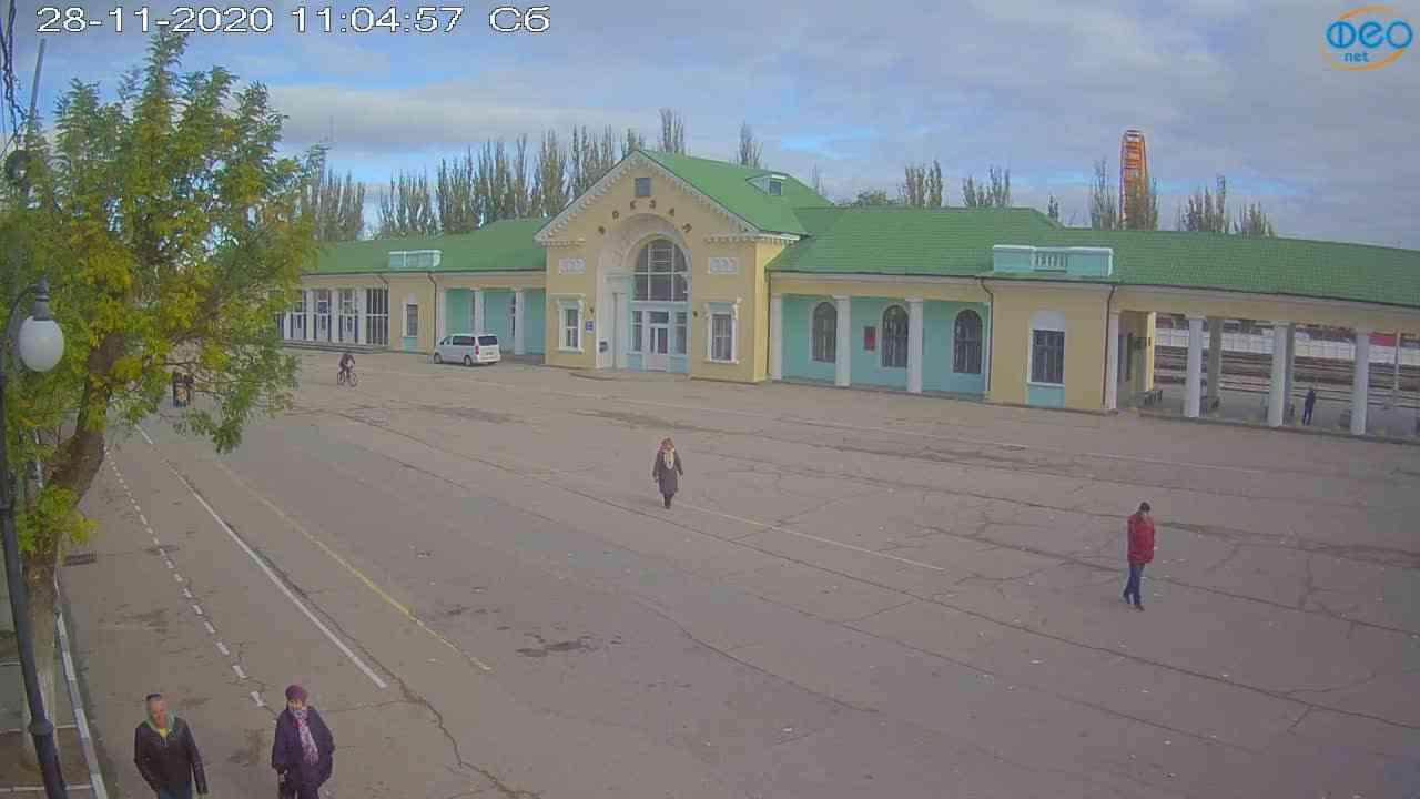 Веб-камеры Феодосии, Привокзальная площадь, 2020-11-28 11:05:05