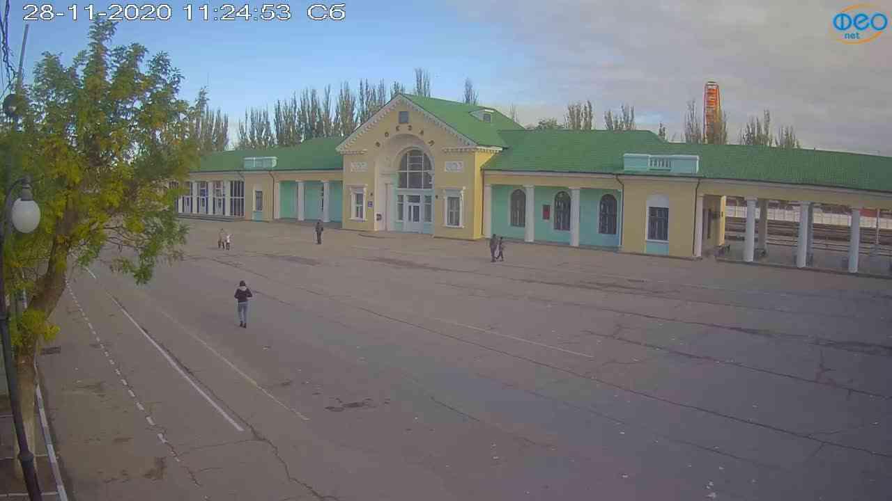 Веб-камеры Феодосии, Привокзальная площадь, 2020-11-28 11:25:06