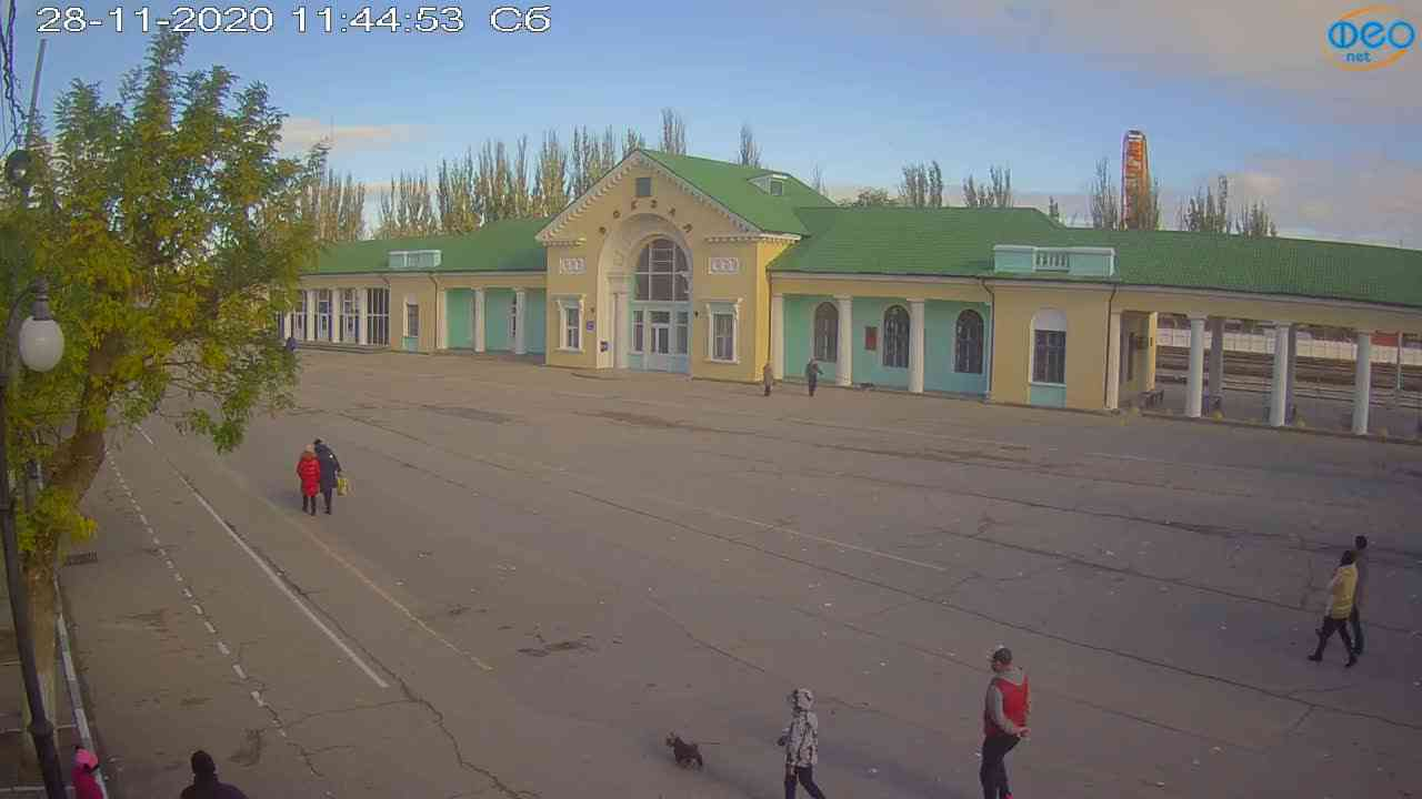 Веб-камеры Феодосии, Привокзальная площадь, 2020-11-28 11:45:06