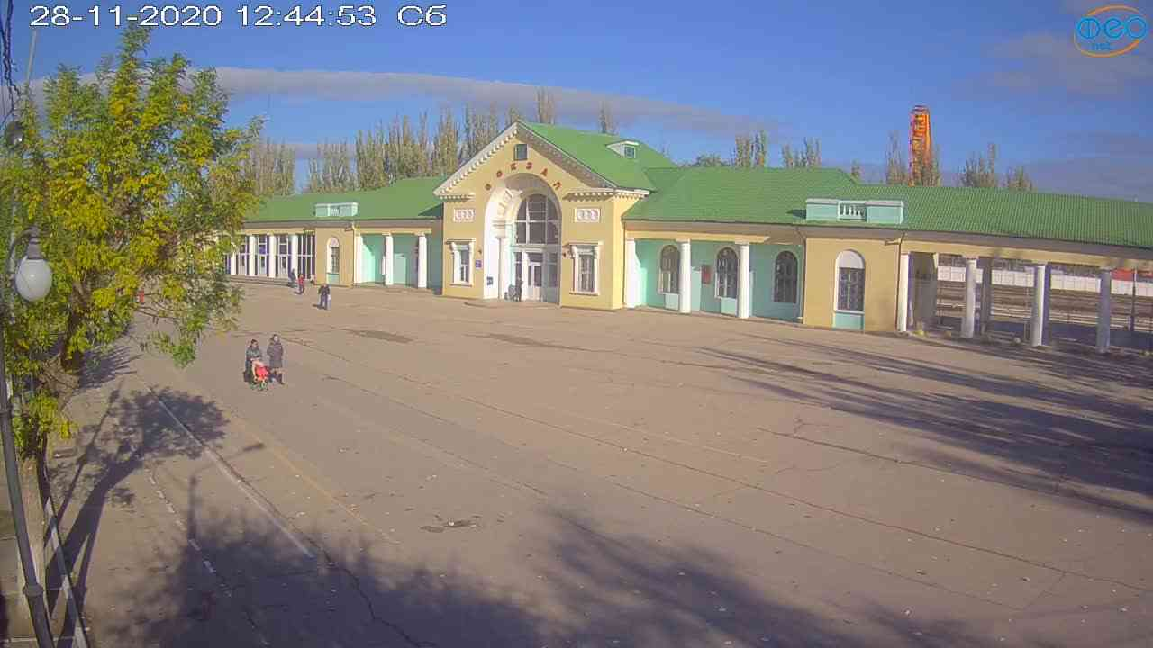 Веб-камеры Феодосии, Привокзальная площадь, 2020-11-28 12:45:08
