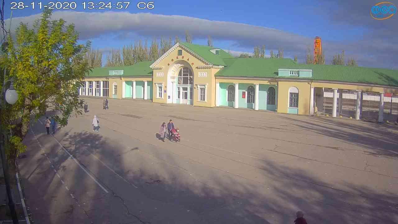 Веб-камеры Феодосии, Привокзальная площадь, 2020-11-28 13:25:05
