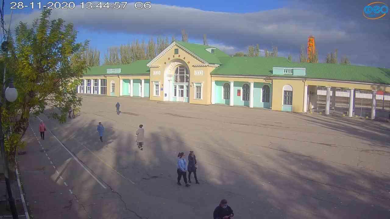 Веб-камеры Феодосии, Привокзальная площадь, 2020-11-28 13:45:05