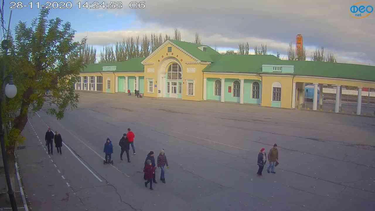 Веб-камеры Феодосии, Привокзальная площадь, 2020-11-28 14:25:05