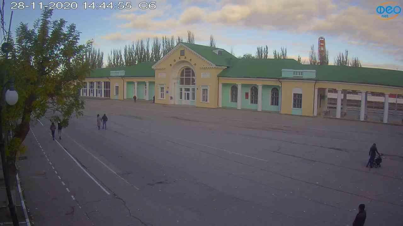 Веб-камеры Феодосии, Привокзальная площадь, 2020-11-28 14:45:05