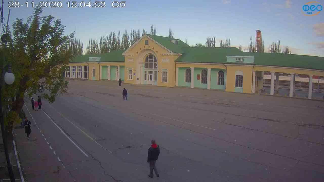 Веб-камеры Феодосии, Привокзальная площадь, 2020-11-28 15:05:05