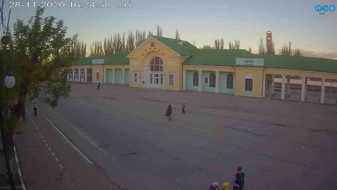 Веб-камеры Феодосии, Привокзальная площадь, 2020-11-28 16:25:04