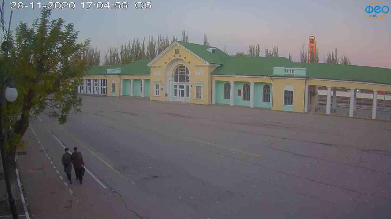Веб-камеры Феодосии, Привокзальная площадь, 2020-11-28 17:05:05
