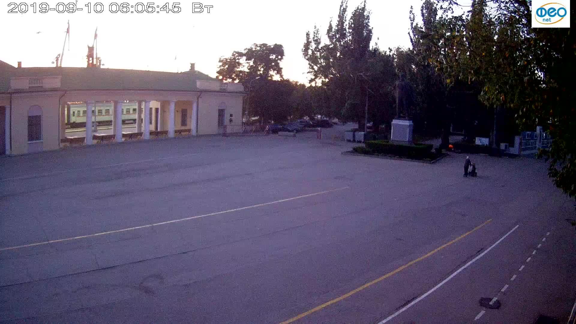 Веб-камеры Феодосии, Привокзальная площадь 2, 2019-09-10 05:53:09