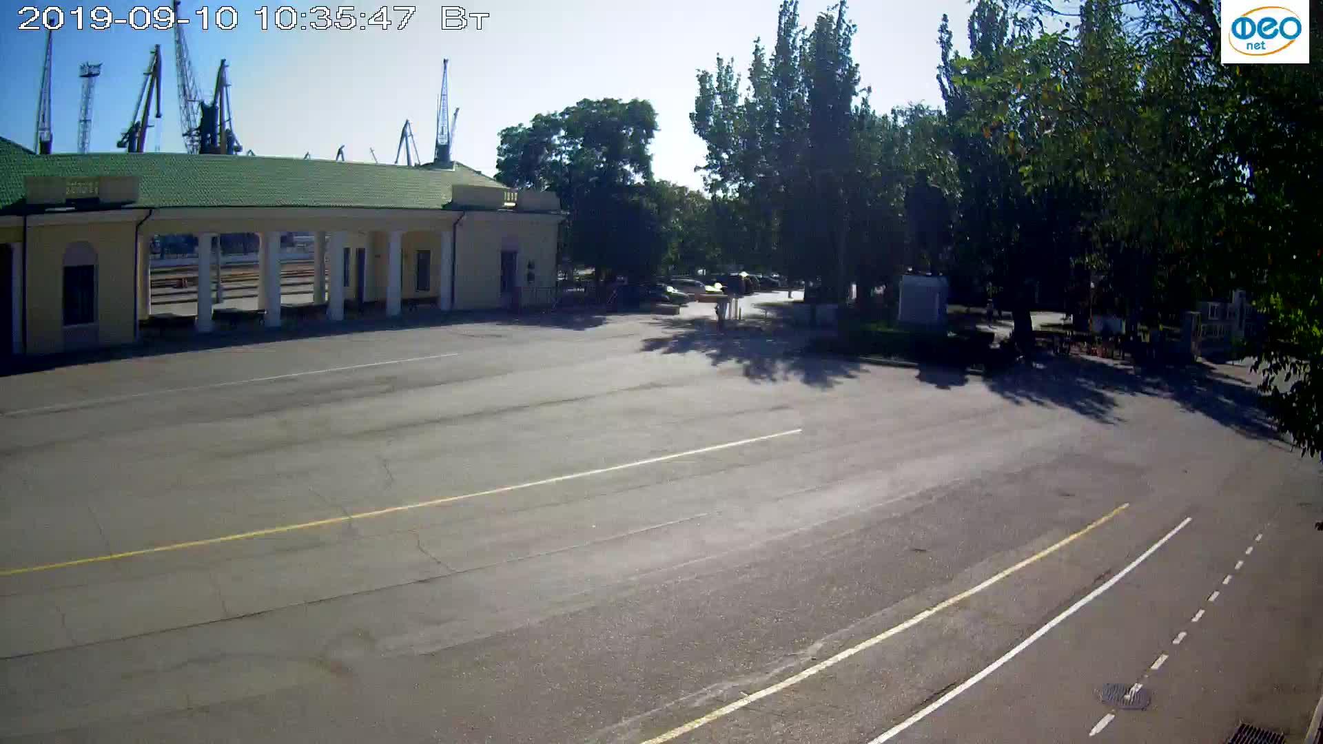 Веб-камеры Феодосии, Привокзальная площадь 2, 2019-09-10 10:23:11