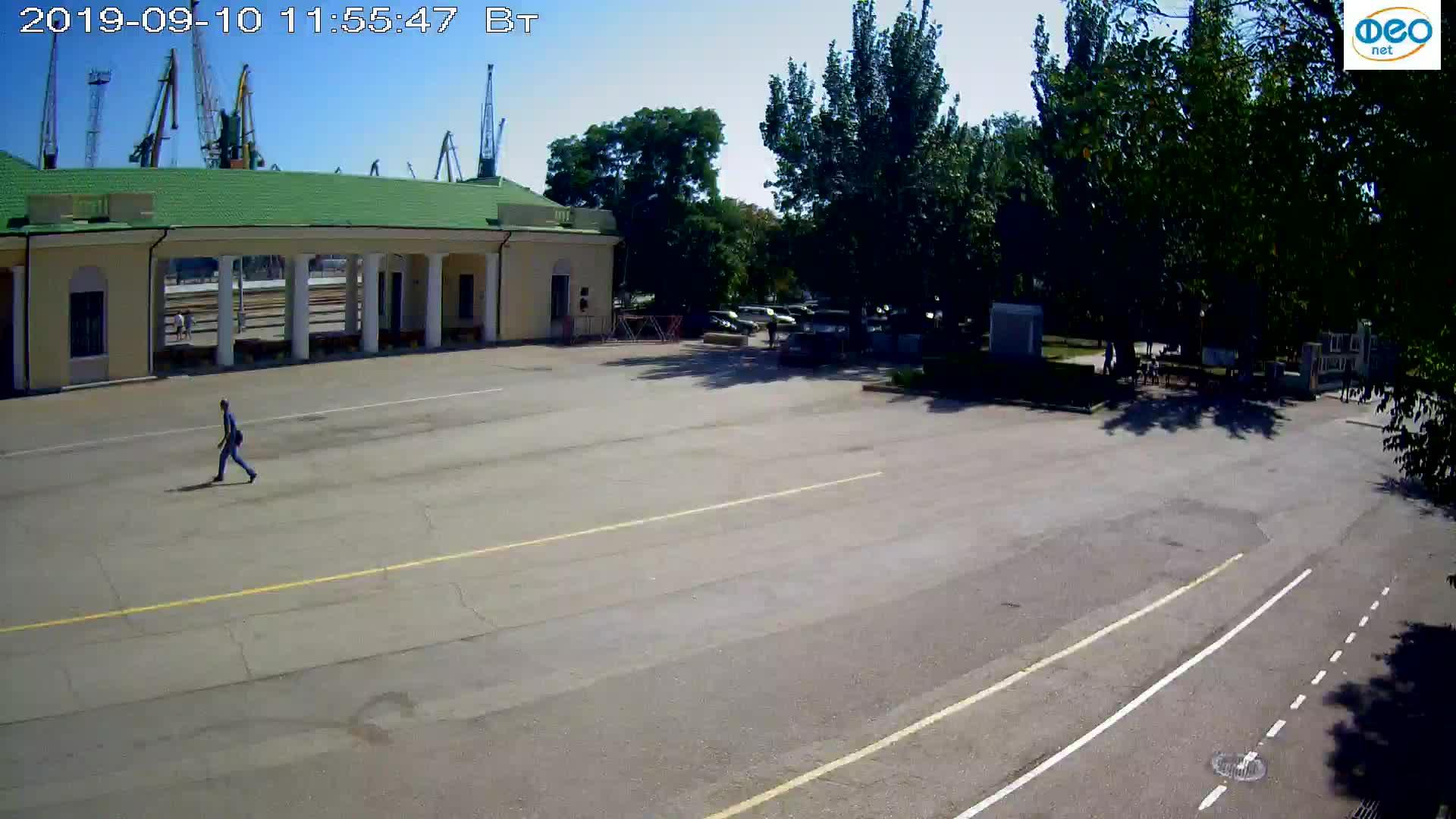 Веб-камеры Феодосии, Привокзальная площадь 2, 2019-09-10 11:43:09