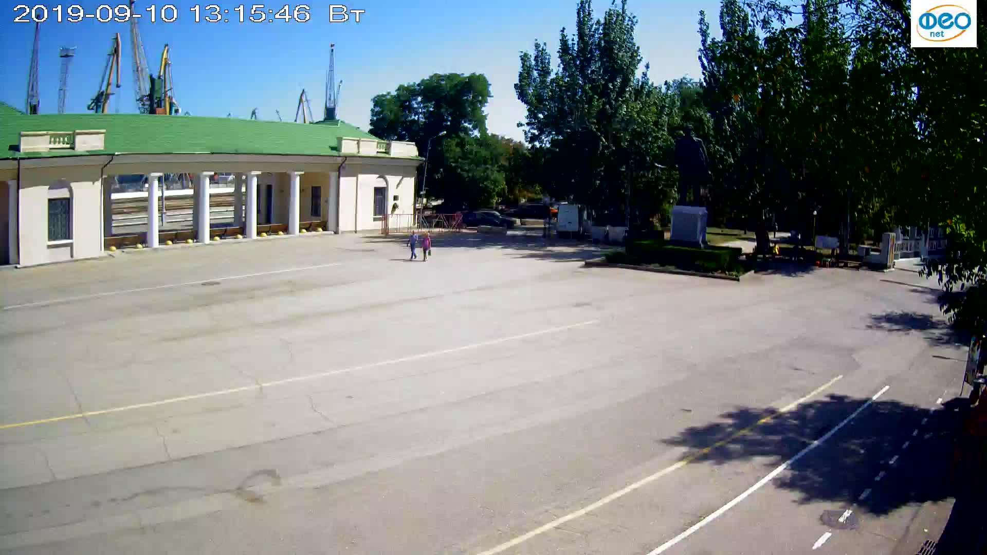 Веб-камеры Феодосии, Привокзальная площадь 2, 2019-09-10 13:03:09
