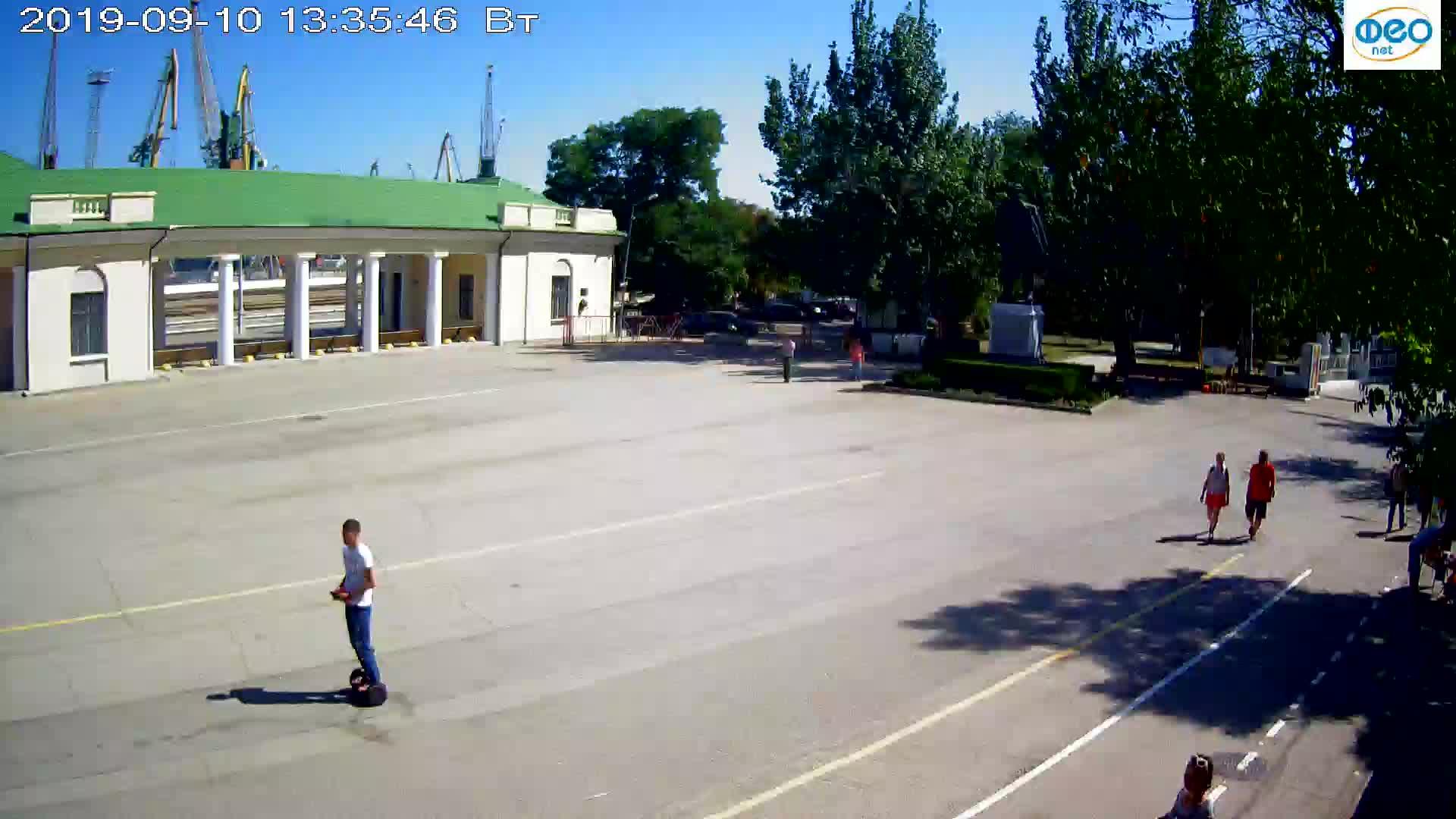 Веб-камеры Феодосии, Привокзальная площадь 2, 2019-09-10 13:23:10