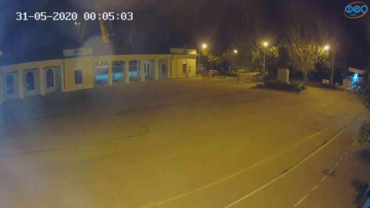 Веб-камеры Феодосии, Привокзальная площадь 2, 2020-05-31 00:05:15