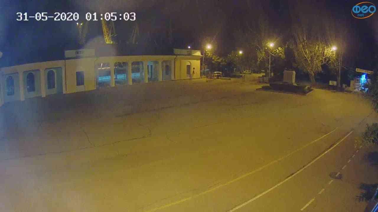 Веб-камеры Феодосии, Привокзальная площадь 2, 2020-05-31 01:05:13